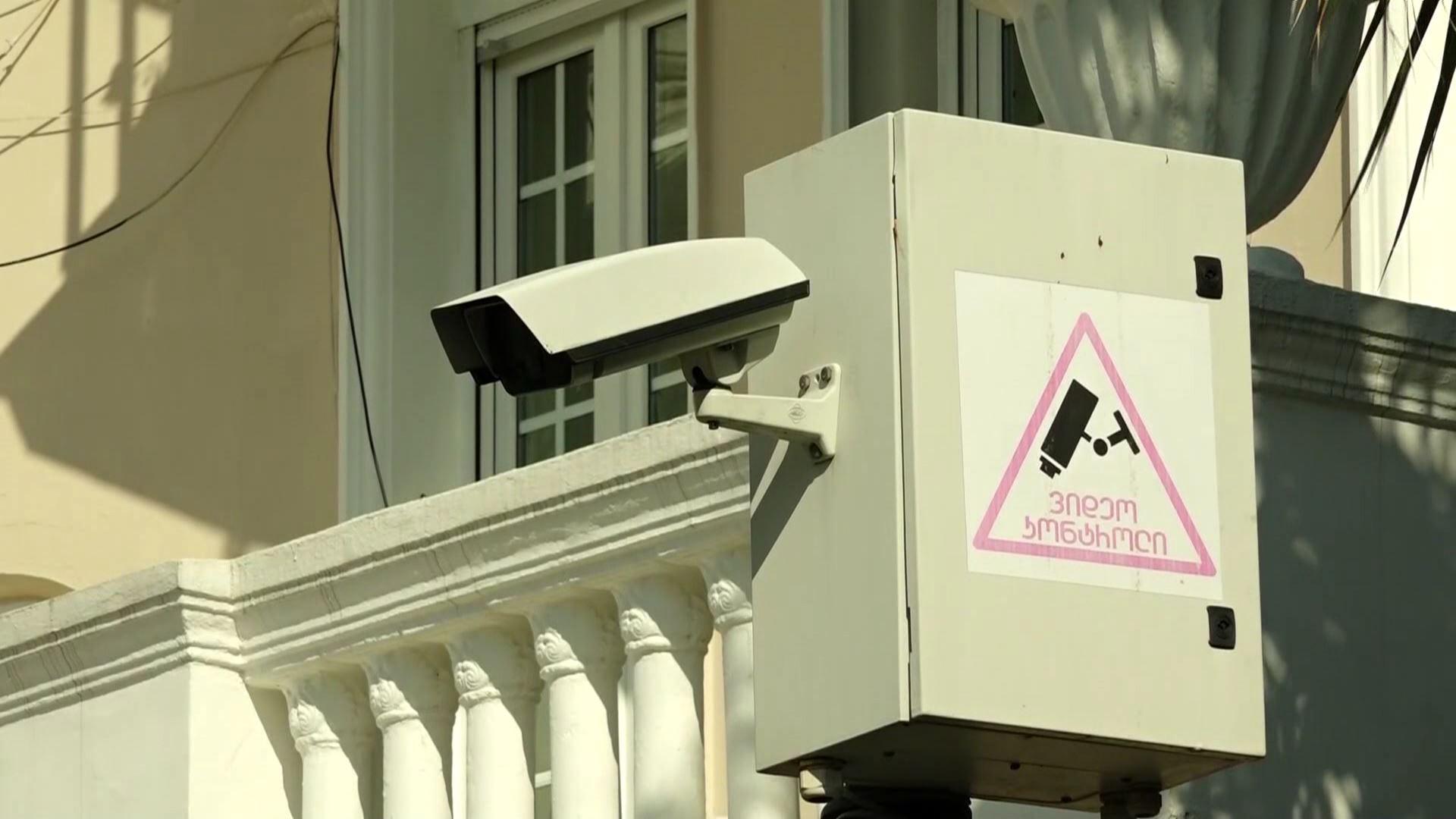 საქართველოში მოძრაობის უსაფრთხოება 550 ვიდეოკამერით კონტროლდება