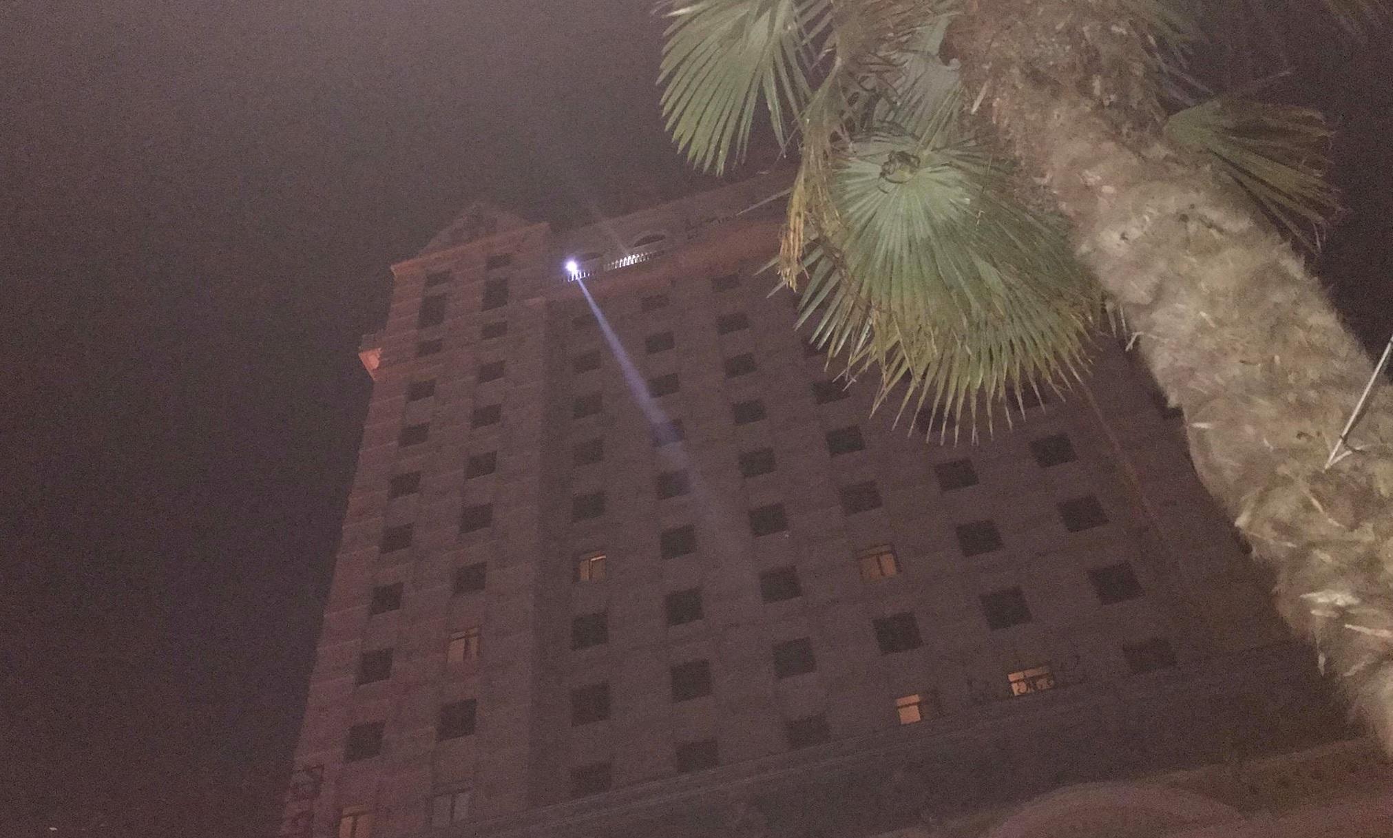 სასტუმრო WYNDHAM-ში დაკვამლიანება იყო