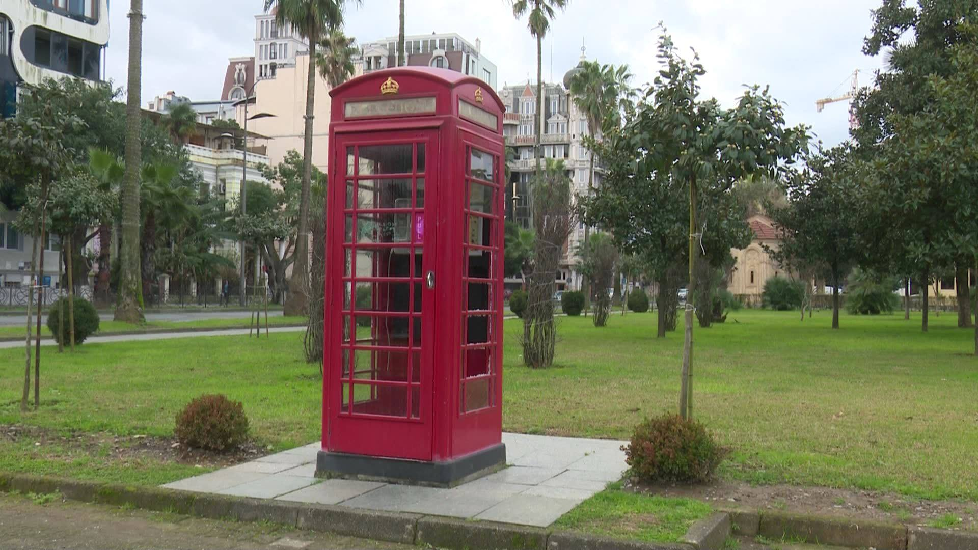 The glass windows of the London telephone booth were broken in Batumi