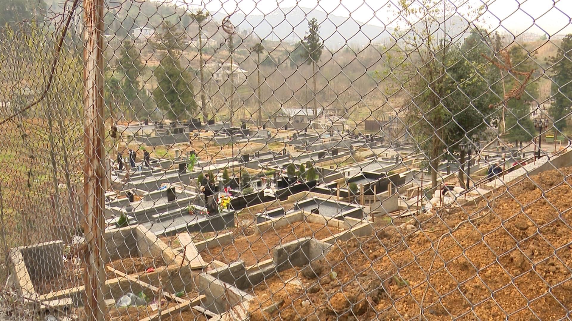 განთიადის მოსახლეობა სასაფლაოს ტერიტორიის გაზრდას აპროტესტებს