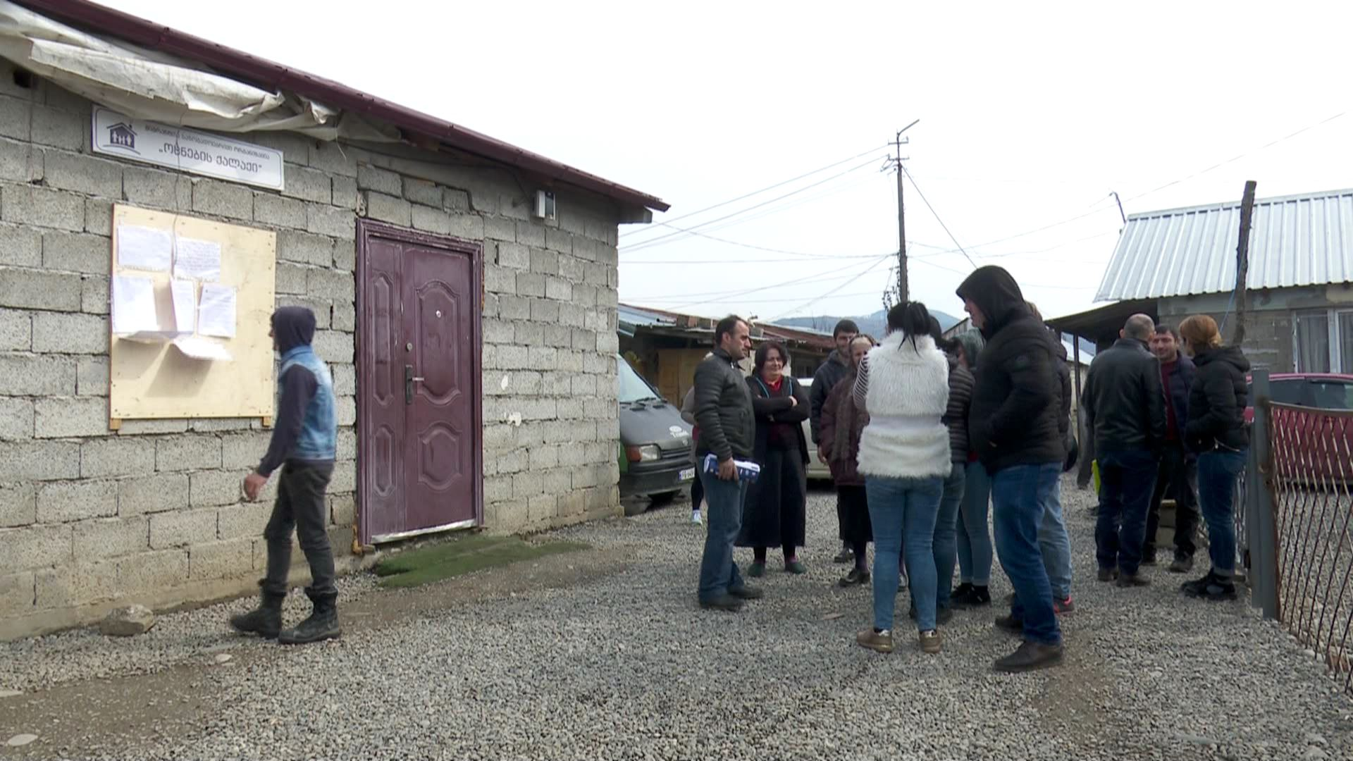 """""""ოცნების ქალაქში"""" მცხოვრები  ოჯახების  ნაწილს  კომპენსაცია აღებული  აქვს, ფლობს მიწის ნაკვეთს და სახლს""""- კომისიის თავმჯდომარე"""