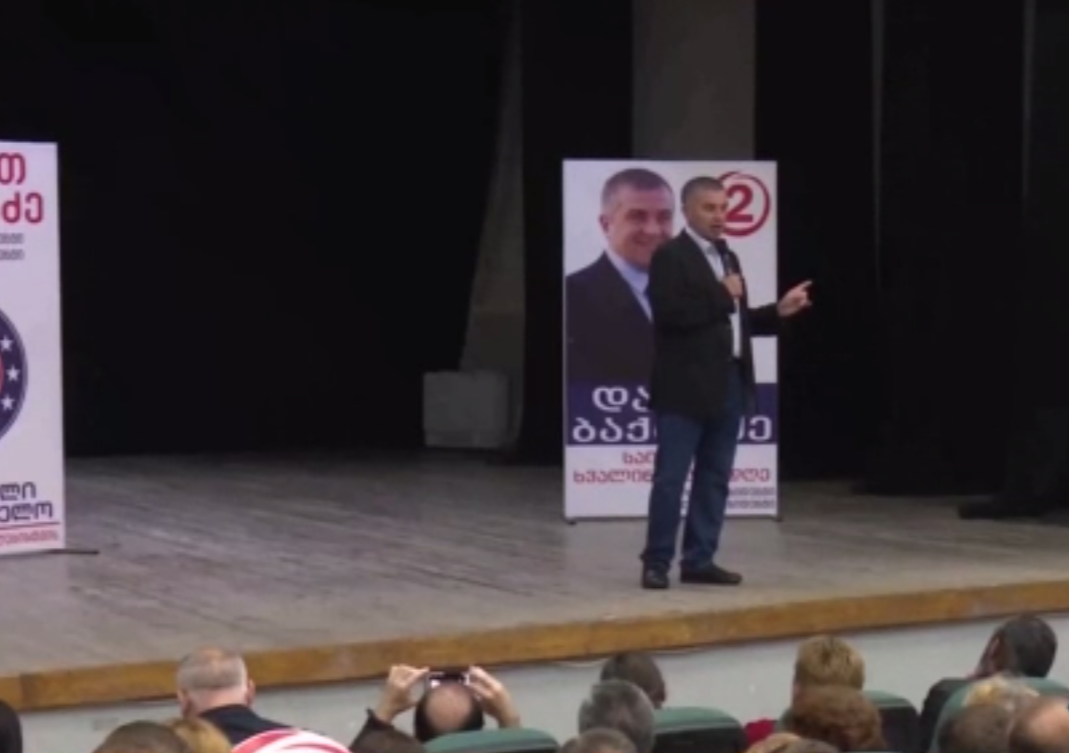 ''ევროპული საქართველოს'' პრეზიდენტობის კანდიდატი ქობულეთში ამომრჩეველს შეხვდა